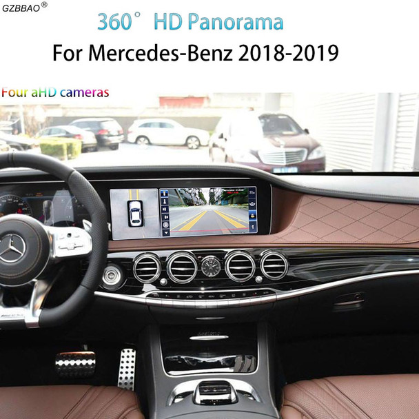 aHD 360 Degree Car Camera for Mercedes-benz NTG5.5 Class E / C / S / G 2018-2019 12.3 inch Factory-installed Screen