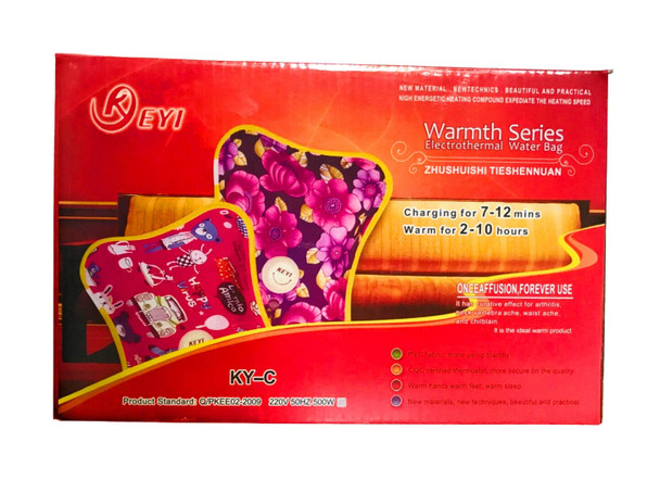 KEYI WARMTH SERIES Electrothermal water bag Heating gel Pad used for pain relief