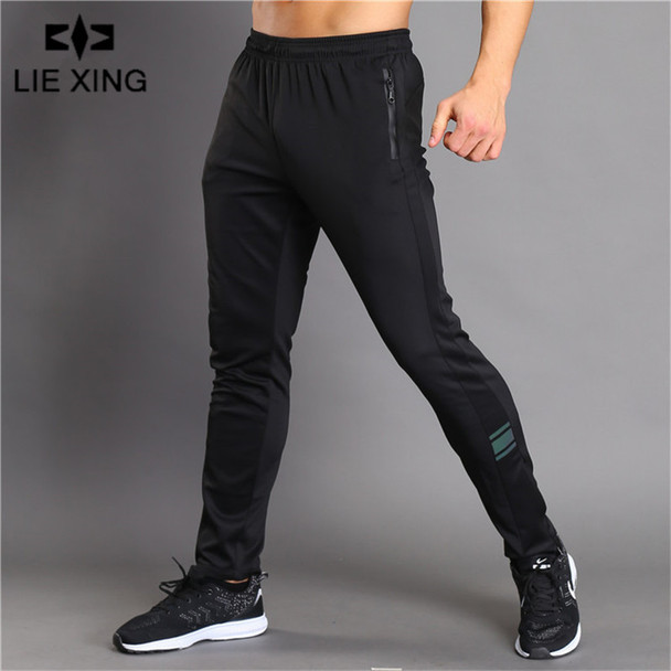 4e5adc76cc3f86 2017 GYMS New Men Pants Compress Gymming Leggings Men Fitness Workout Summer  Sporting Fitness Male Breathable Long Pants. (No reviews ...
