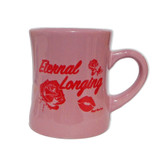 Eternal Longing Mug
