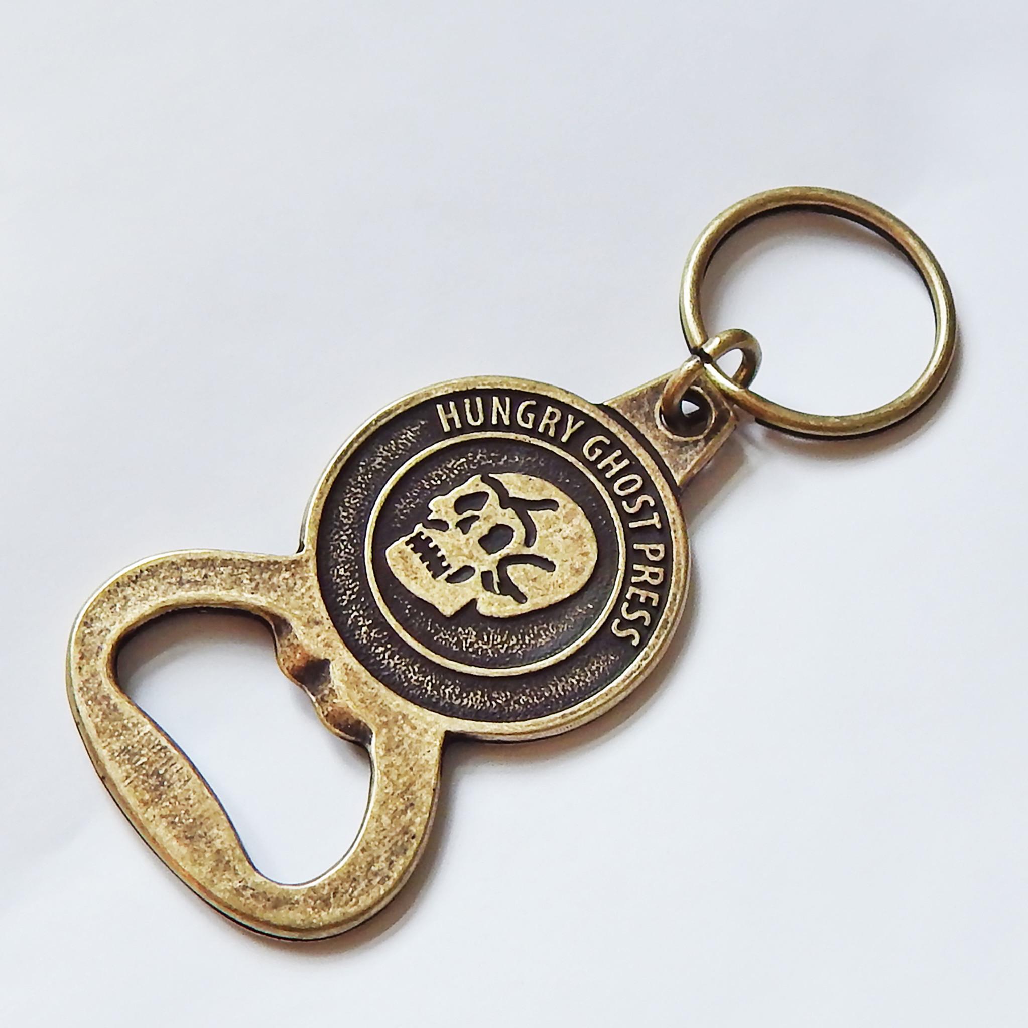 Skull Opener Keychain