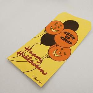 Vintage Mini Yellow Candy Bag