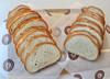 Country White Free Form Loaf Regular Sliced