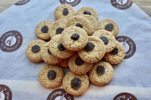 Mini Chinese Cookies