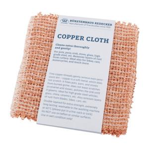 Redecker Copper Cloth (set of 2)
