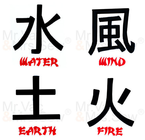 FREE Embroidery Designs - Asian Symbols - Pack 3