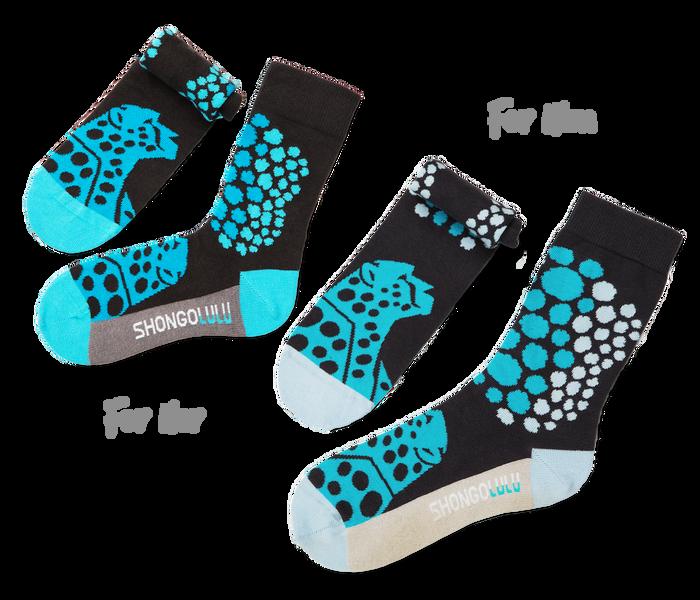 His & Her's Sock Set - Cheetah Teal
