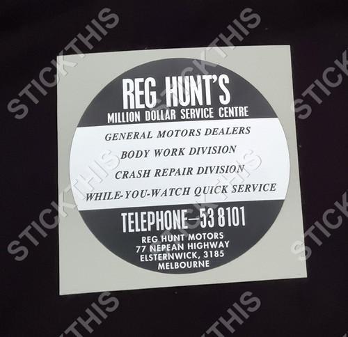 Reg Hunt's Million Dollar Service Centre VIC
