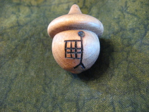 Ogham Acorn - Mor/The Sea
