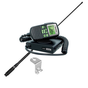 Uniden UH5060VP Accessory Pack with AT850 Antenna & Mount Bracket