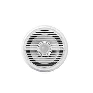 "Clarion CMG1622R Marine 6-1/2"" 2-WAY Water Resistant Speaker System"