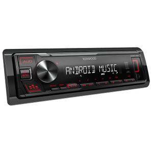 Kenwood KMM-105 Digital Media Receiver with USB