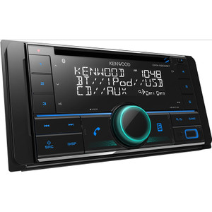 Kenwood DPX-5200BT Dual Din USB / CD Receiver