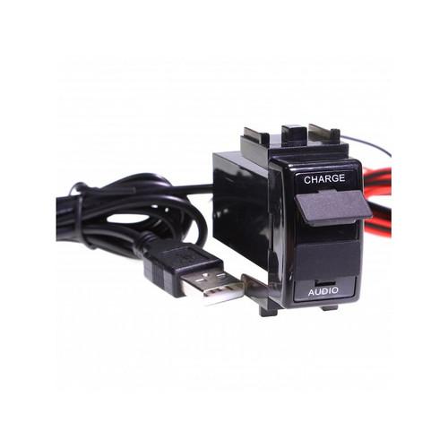Aerpro APUSBNS2 USB Sync/ Chg Suit Nissan