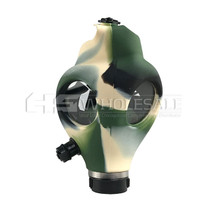 Camouflage Gas Mask (MSRP $50.00)