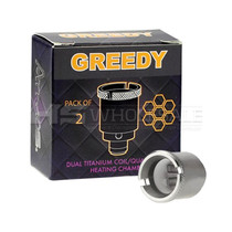 Atmos - Greedy Chamber Coil - 2 Pack (MSRP$20.00)