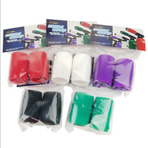 Blazer Silicone Nozzle Guard Pack Of 2 (MSRP $5.00ea)
