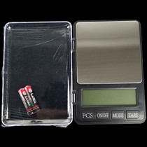 Fuzion - PH-2000 Scale - 2000g x 0.1g (MSRP $25.00)