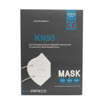 KN95 Mask - Pack of 20 (MSRP $5.00ea)