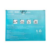 Baikang - Children's Face Mask - KN95 - Pack of 10 (MSRP $5.00ea)
