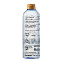 Piece Water - Water Pipe Cleaning Solution 12oz (MSRP $20.00)