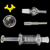 Nectar Pipe Box Set - with Glass & Titanium Tip - 14mm (MSRP $50.00)