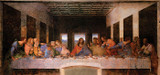 Last Supper by Da Vinci Mug