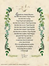 St. Francis Prayer Poster