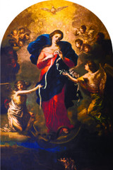 Mary Undoer of Knots Arched Magnet
