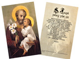 St. Joseph (Younger) Prayer Holy Card