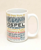 Pope Saint John Paul II Quote Mug