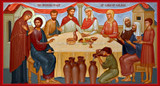"""""""The Wedding Feast of Cana"""" Icon Wall Plaque"""
