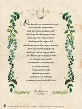 Spanish St. Francis Prayer Poster