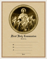 Modern First Communion Sacrament Certificate with Christ, Bread of Angels Unframed