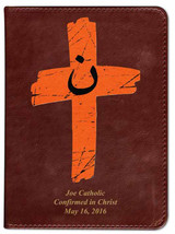 Personalized Catholic Bible with Orange Cross Cover - Burgundy RSVCE