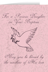 Daughter's Baptism Dove Greeting Card