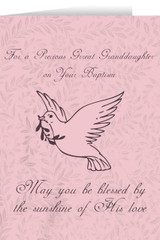 Great Granddaughter's Baptism Dove Greeting Card