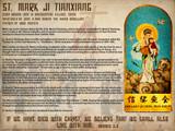 St. Mark ji Tianxiang Explained Poster