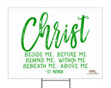Christ Yard Sign