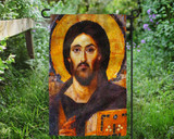 Christ Pantocrator Icon Outdoor Garden Flag