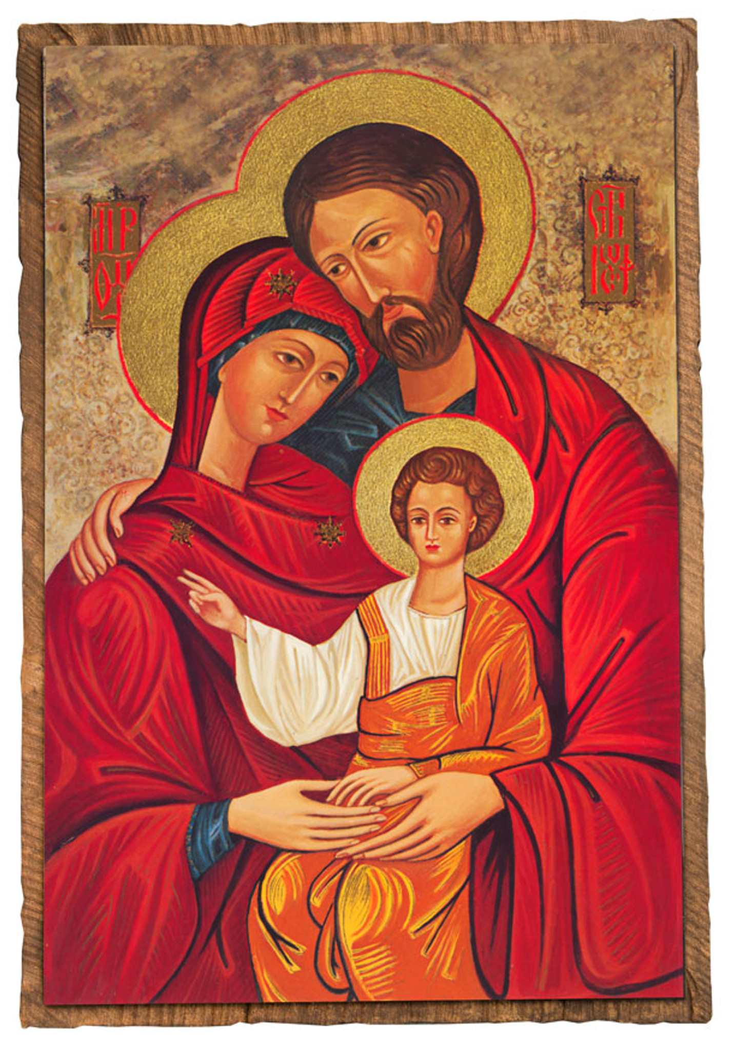 Catholic Mug Religious Holy Family Gift Saint Joseph