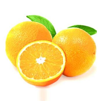 Orange Valencia S/A 1kg