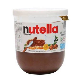 Nutella Hazelnut Choco Spread 200g