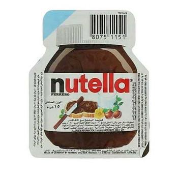 Nutella Ferrero Hazelnut Spread with Cocoa 15g