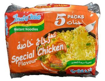 Indomie Special Noodles 75gm X 5