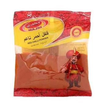 Majdi Red Chili Powder 80g