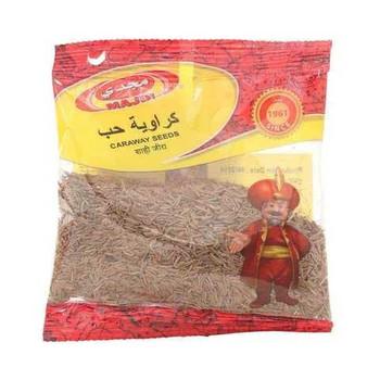 Majdi Caraway Seeds 80g