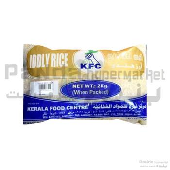 KFC idly rice 2kg