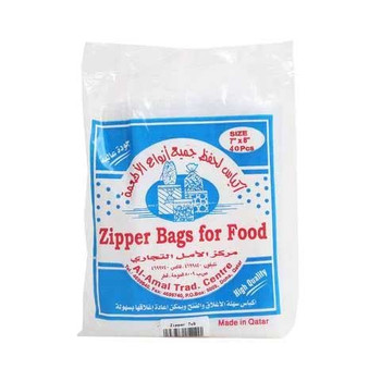 Al Amal Zipper Bags For Food Size 7???8, 40pcs