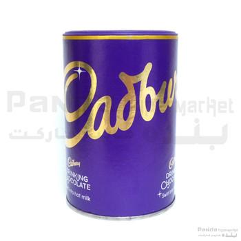 Cadbury Drinking Chocolate 500gm